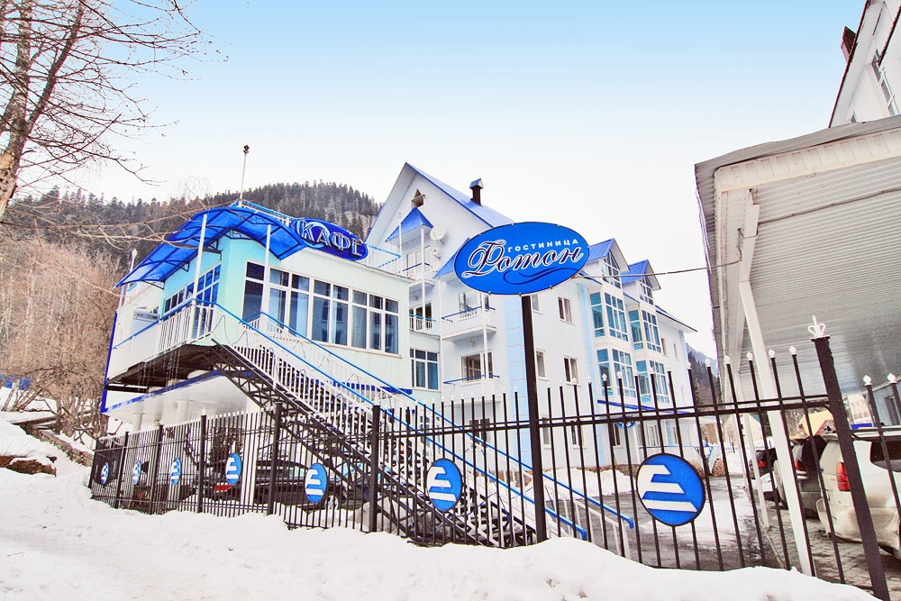 санаторий располагается отель фотон домбай официальный сайт выйдут сцену