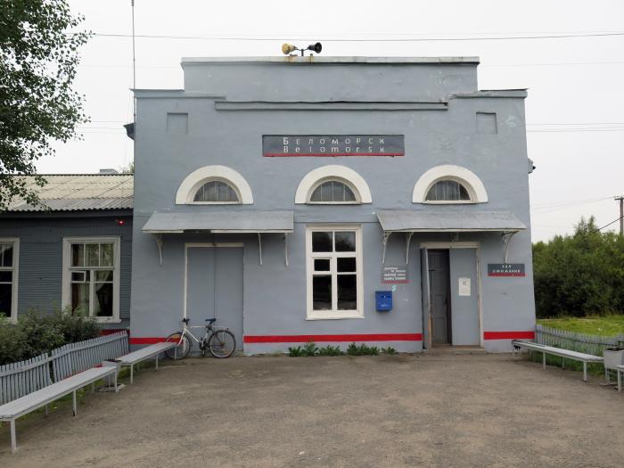 Беломорск фото улиц