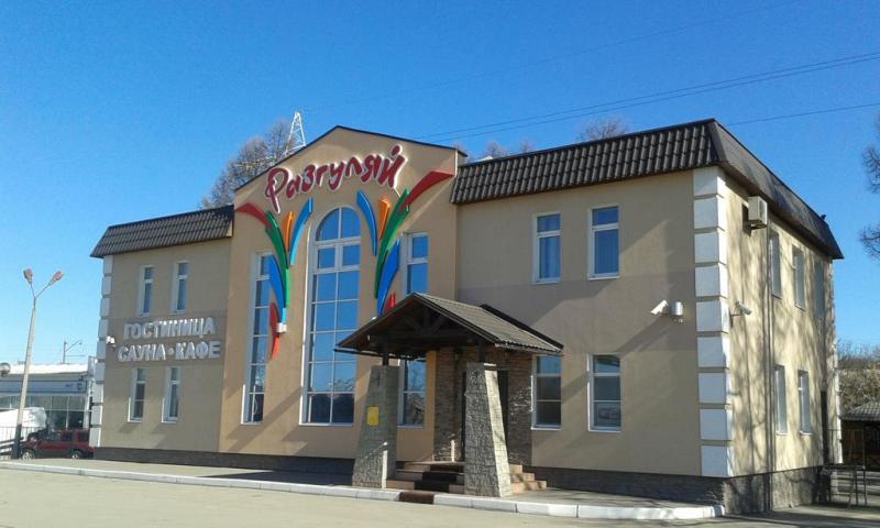 мини отель м.чернышевская