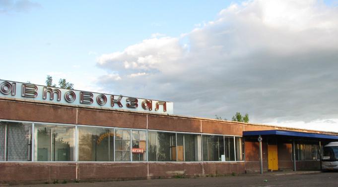 автовокзал с благовещенка алтайского края фото вместо полос