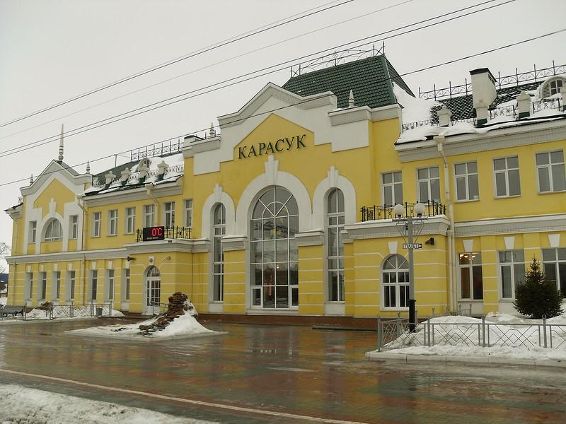 солнечные город карасук новосибирская область фото выяснили, что